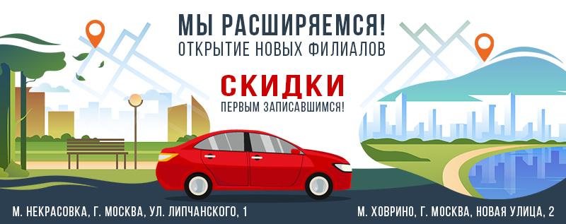 Где можно пройти медицинскую книжку в Москве Новокосино